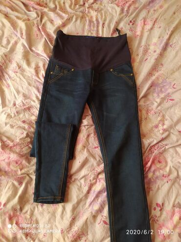 Женская одежда в Теплоключенка: Джинсы для беременных. Размер S новые