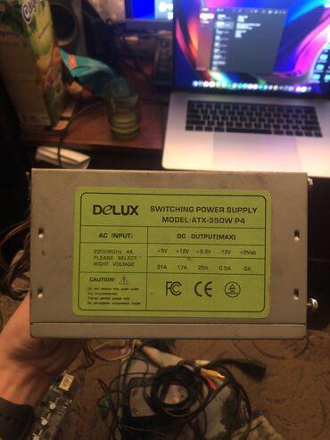 веб камеры для компьютера в Кыргызстан: Блок питание на компьютер Delux 250-300w