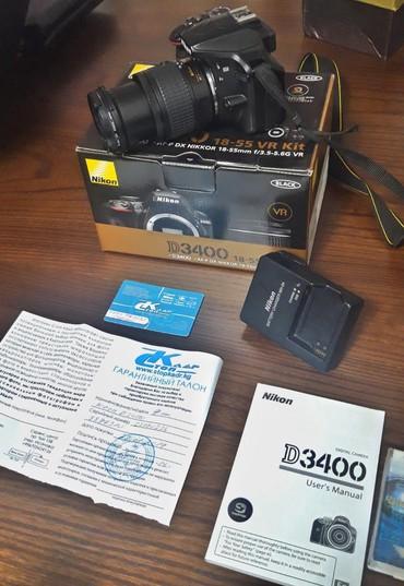 фотоаппарат canon eos 650 d в Кыргызстан: Продаю срочно новый комплект фотоаппарат, китовый обектив 18-55
