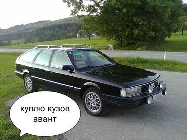 переходка в Кыргызстан: Audi 100 2 л. 1990 | 7777777 км