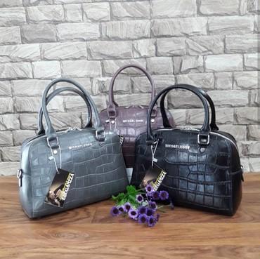 "сумки по низким ценам в Кыргызстан: Женская сумочка Michael Kors. Качество люкс. Магазин сумок ""Eleganzza"""