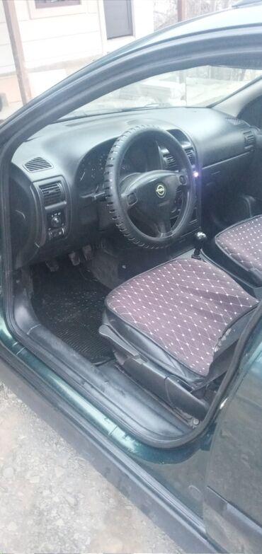 Opel Astra 1.6 л. 1999   3000000 км