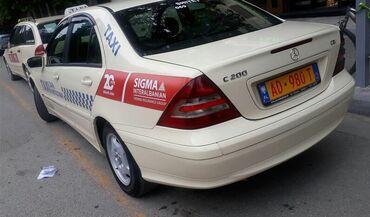 Mercedes-Benz C 200 2 l. 2005 | 400000 km