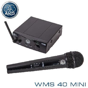 studijnyj-mikrofon-akg-p120 в Кыргызстан: Радиомикрофон AKG WMS40 MINI VOCAL SET BANDAKG WMS 40 Mini Vocal Set
