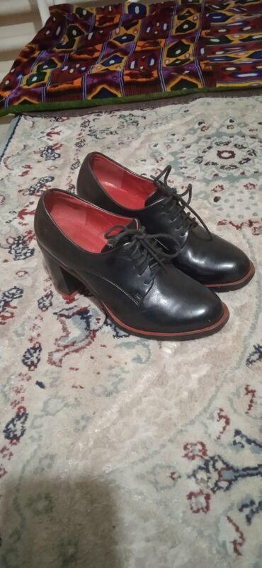Туфли 37 размер брендовые состояние отличное пишите подробнее