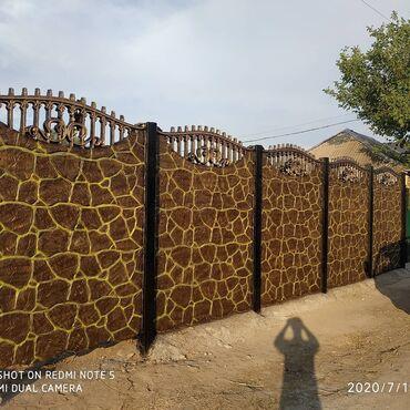еврозабор цена бишкек в Кыргызстан: Заборы, ограждения | Металлические, Деревянные, Алюминиевые | Гарантия, Бесплатный выезд