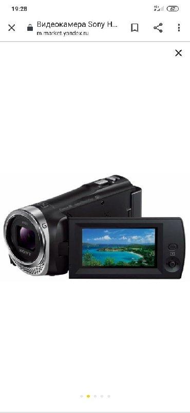 Видеокамеры - Кыргызстан: Видеокамеры