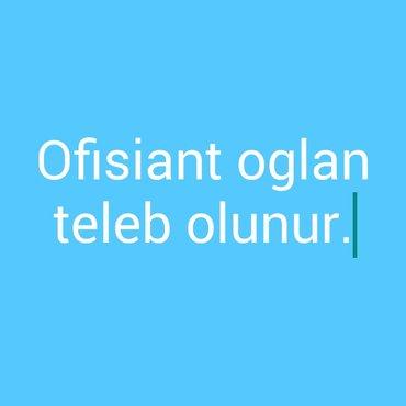 Bakı şəhərində Ofisiant teleb olunur.Əmək haqqı