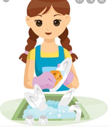 Посудомойки. Полный рабочий день