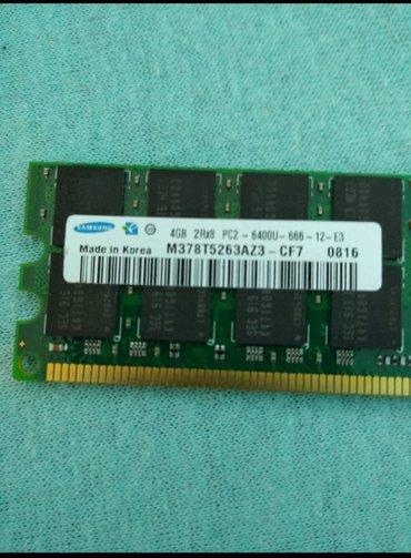 Ram memorija ddr2 4gb za amd procesor