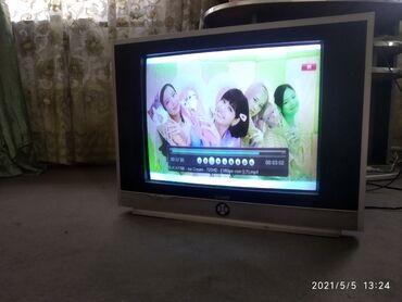 Телевизор продаю в норм. рабочем состояние