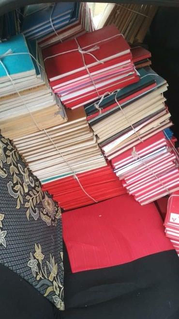 Куплю дорого макулатуры само вывоз в Бишкек