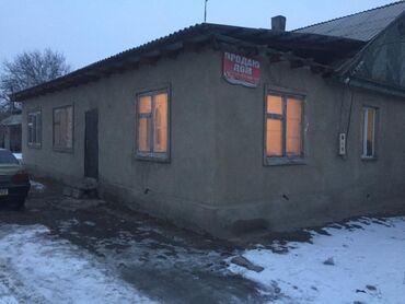 наушники panasonic белые в Кыргызстан: Продам Дом 224 кв. м, 9 комнат