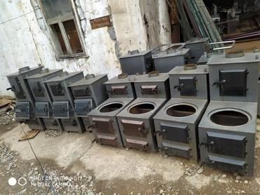 Жаз картинка - Кыргызстан: Печка сизге жаккан баада  Отоплениега печка  Баняга печка  Буржуйка  П