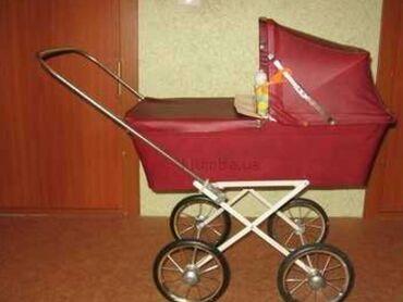 Детский мир - Кара-Балта: Здравствуйте, куплю или возьму советскую коляску для своего ребенка