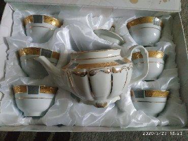 Посуда в Ак-Джол: Красивый чайный сервис в чемодане новый