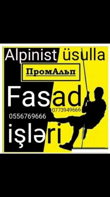 zapchasti iz evropy в Азербайджан: Alpinist işləri  • Şüşələrin və reklam lövhələrinin yuyulması • Fasadl
