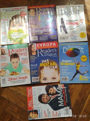 Knjige, časopisi, CD i DVD | Pancevo: Časopisi