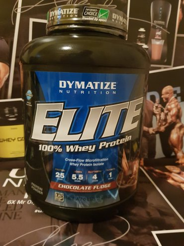 DYMATIZE ELITE WHEY 2.23KG - Novi Sad