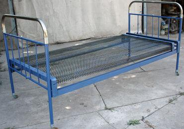 Мебель - Беловодское: Кровать металлическая СССР разборная, в хорошем состоянии 190 х 90 см