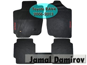 Toyota Rav4 2006-2013 üçün silikon ayaqaltilar. в Bakı