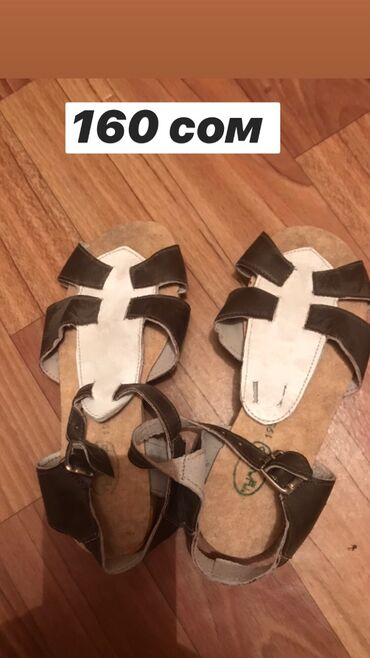 Оптом обувь фабрики Тулпар (кожа) отличного качества! Детские сандали