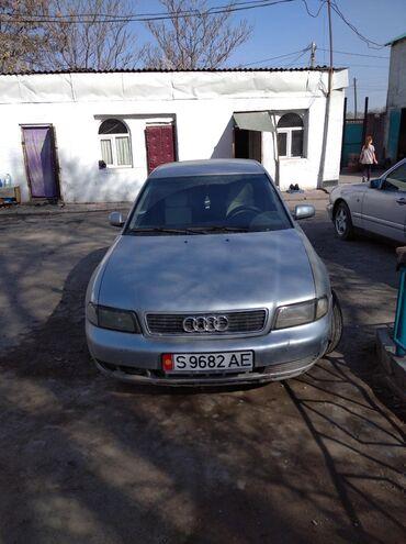 Audi A4 1.8 л. 1995