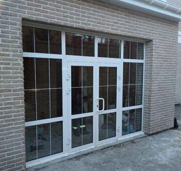 Бишкек Окна Аллюминий ДвериАллюминевые двери и окна а также перегородк