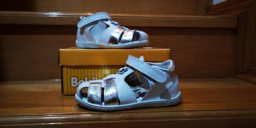 Dečija odeća i obuća | Zrenjanin: Baldino sandale broj 25 ORIGINAL pogledajte ostalu ponudu
