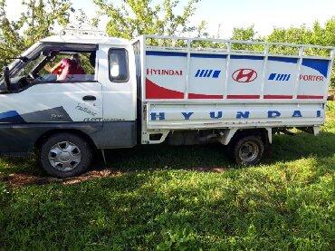 аккумуляторы бишкек доставка в Кыргызстан: Бус, Портер По городу | Переезд, Вывоз строй мусора, Вывоз бытового мусора