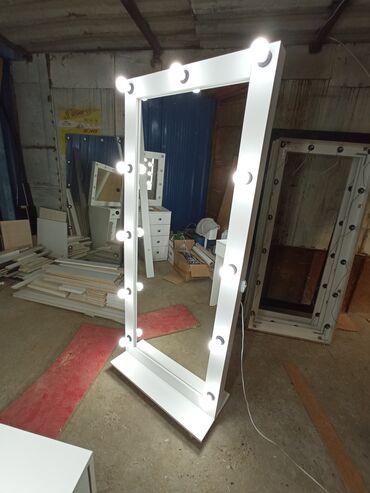 доставка продуктов питания на дом бишкек в Кыргызстан: Зеркала с подсветкойЗеркало с подсветкойВизажный столВизажный