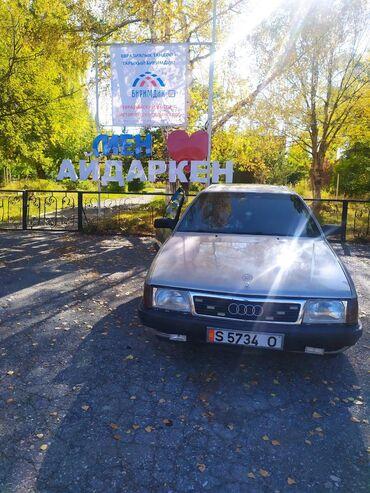 audi allroad 2 7 t в Кыргызстан: Audi S3 2.3 л. 1988