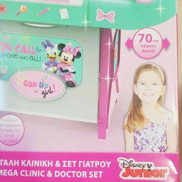 Dodatni posao - Srbija: 🥰Mega klinika i doktor set Minnie Mouse je izrađen od vrlo kvalitetne