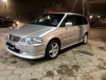 хонда фит запчасти бу бишкек в Кыргызстан: Honda Odyssey 2.3 л. 2000 | 295800 км