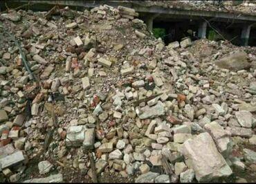 заказ авто из кореи в бишкек в Ак-Джол: Вывоз строй мусора
