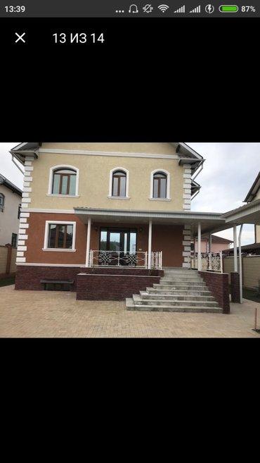 Сдаю новый элитный дом (можно под офис) в Бишкек