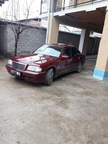 Mercedes-Benz S-Class 2.8 л. 1999 | 460000 км