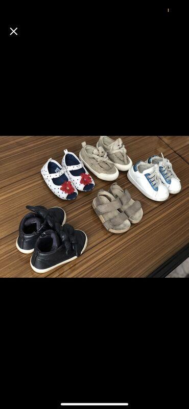 Uşaq ayaqqabıları Xırdalanda: Satilir