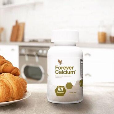 Вашему организму нужен кальций!  Форевер Кальций – новая формула   С