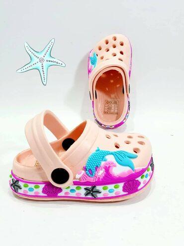 Omiljene papucice koje mogu da se nose kao i sandaleCena 950