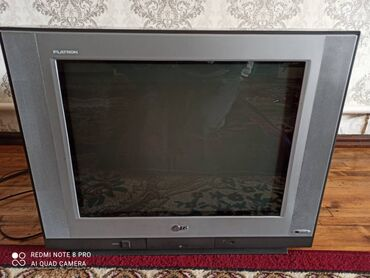 ТВ и видео - Кыргызстан: Легендарный LG Flatron. Диаг. 53см. (21''). Прослужит еще долгие годы