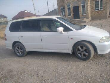 куплю крышки от кока колы in Кыргызстан | ОСТАЛЬНЫЕ УСЛУГИ: Honda Odyssey 2.3 л. 2000