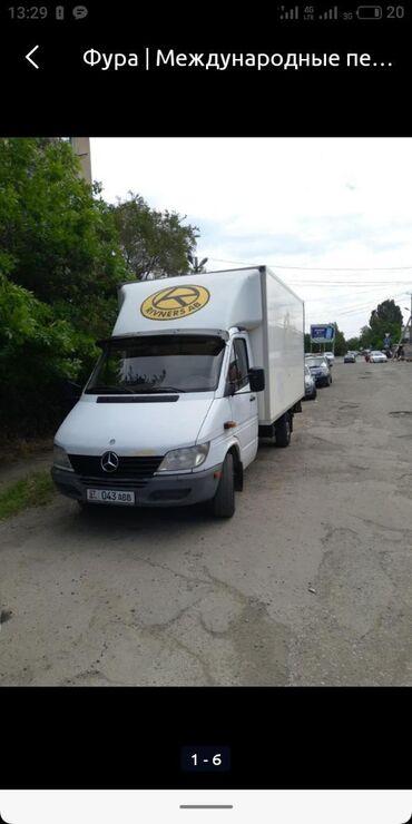 Купить спринтер грузовой - Кыргызстан: Бус По городу | Переезд, Грузчики