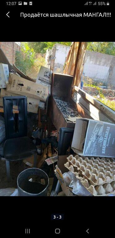 Продаётся шашлычная мангал