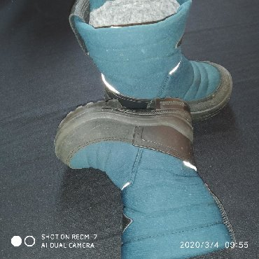persil gel в Кыргызстан: Сапоги Финские фирменные оригинал Kuoma 22 разм. Мембана на войлочном