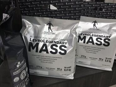 Спортивное питание для набора мышечной массы и повышение выносливости