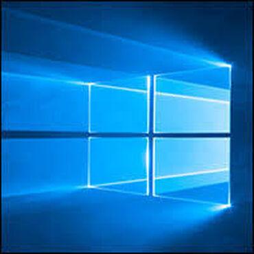 Устанавливаю Windows на компьютеры и ноутбуки.Провожу диагностику