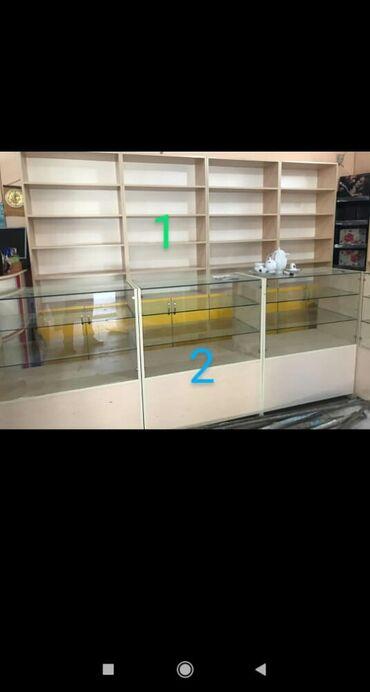 - Azərbaycan: İki vitrin ikisi de birlikde satilir,hər birinin qiyməti 140m