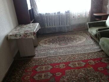Комнаты - Кыргызстан: Чогуу жашаганга кыздар керек подселением, 2 комнатный квартира зал чон