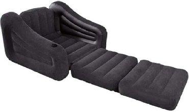 Fotelje | Arandjelovac: Fotelja na naduvavanje Cena 5000 Slanje postexpresom